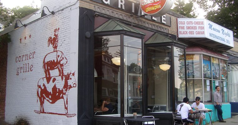 The Corner Grille in Worcester, Massachusetts