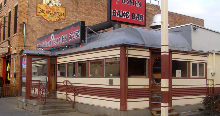 Tanpopo – Ramen and Sake Bar